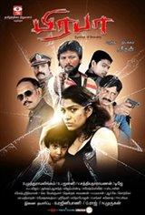 Prabha Movie Poster
