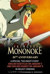 Princess Mononoke: 20th Anniversary Large Poster
