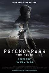 Psycho-Pass: The Movie Movie Poster