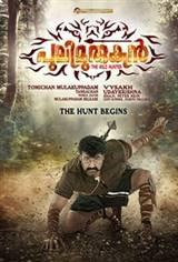 Pulimurugan (Puli Murugan) Movie Poster