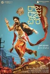 Raja Raja Chora Movie Poster