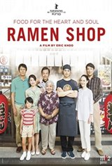 Ramen Shop Movie Poster