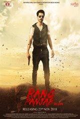Rang Panjab (Rang Punjab) Affiche de film