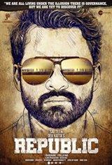 Republic (Telugu) Movie Poster