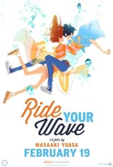 Ride Your Wave (Premiere Event) Large Poster