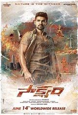 Saakshyam Large Poster