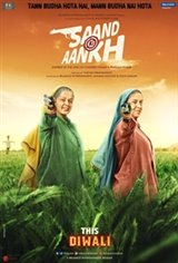 Saand Ki Aankh Large Poster
