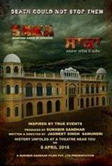 Saka: The Martyrs of Nankana Sahib Movie Poster