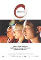 Samsara (2004) Movie Poster
