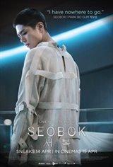 Seobok Large Poster