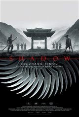 Shadow Movie Poster Movie Poster