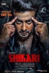 Shikari Movie Poster