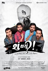 Shu Thayu? Large Poster