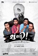 Shu Thayu? Movie Poster