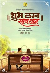 Shubh Lagna Savdhan Large Poster