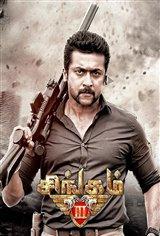 Singam 3 Movie Poster
