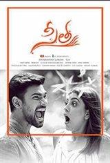 Sita (Telugu) Large Poster