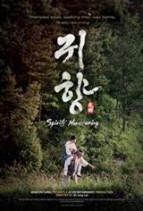 Spirits' Homecoming (Gwi-hyang) Movie Poster