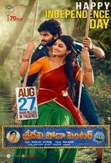 Sridevi Soda Center Affiche de film