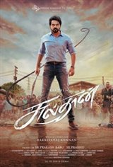 Sulthan (Tamil) Large Poster
