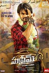 Supreme (Telugu) Movie Poster