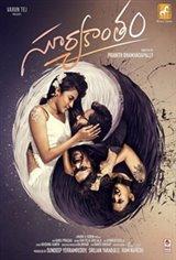 Suryakantham Affiche de film