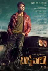 Taxiwala (Telugu) Movie Poster
