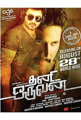 Thani Oruvan Movie Poster