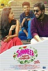 Thanneermathan Dinangal (Thanneer Mathan Dinangal) Large Poster