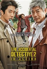 The Accidental Detective 2 Large Poster