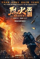 The Bravest Movie Poster