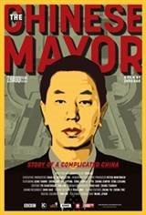 The Chinese Mayor (Datong) Movie Poster