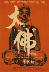 The Great Buddha + Affiche de film