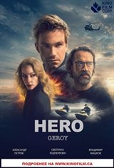 The Hero (Geroy) Affiche de film