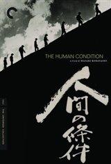 The Human Condition I: No Greater Love Affiche de film