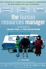 The Human Resources Manager Movie Poster