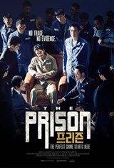 The Prison Movie Poster