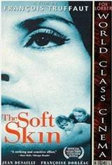 The Soft Skin Movie Poster