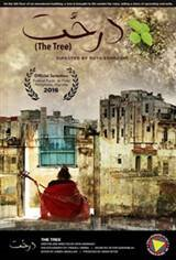 The Tree (short) Movie Poster