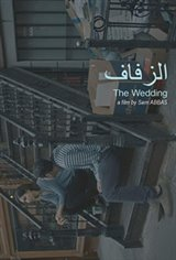 The Wedding Movie Poster
