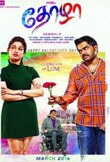 Thozha Movie Poster