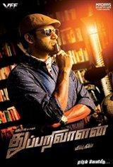 Thupparivaalan Movie Poster