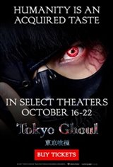 Tokyo Ghoul Movie Poster