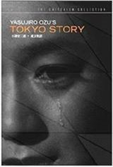 Tokyo Story Movie Poster