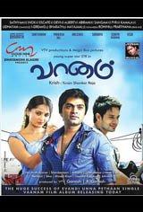 Vaanam Movie Poster