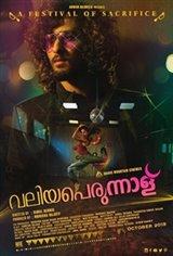 Valiyaperunnal Movie Poster