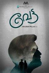 Vettah Movie Poster
