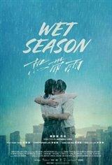 Wet Season Affiche de film