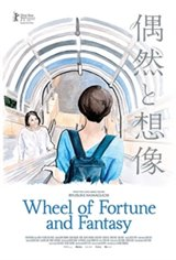 Wheel of Fortune and Fantasy Large Poster