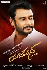Yajamana Large Poster